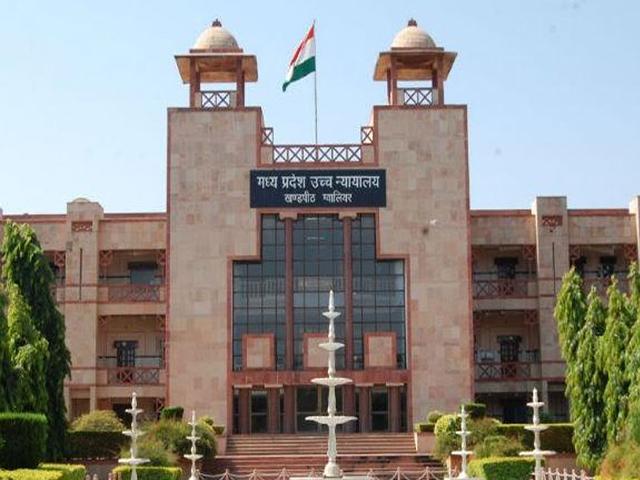 सरकारों को 'दलित' शब्द के इस्तेमाल से बचना चाहिये: मध्य प्रदेश हाईकोर्ट