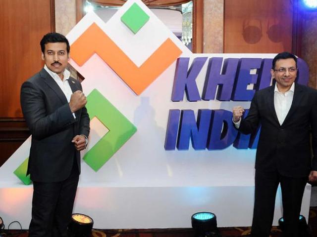 खेलो इंडिया स्कूल गेम्स-2018 के कार्यक्रम की घोषणा