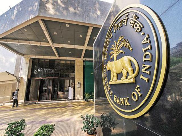 आरबीआई ने यूपी की 6 गैर बैंकिंग कंपनियों पर लगाया प्रतिबंध, निरस्त किए लाइसेंस