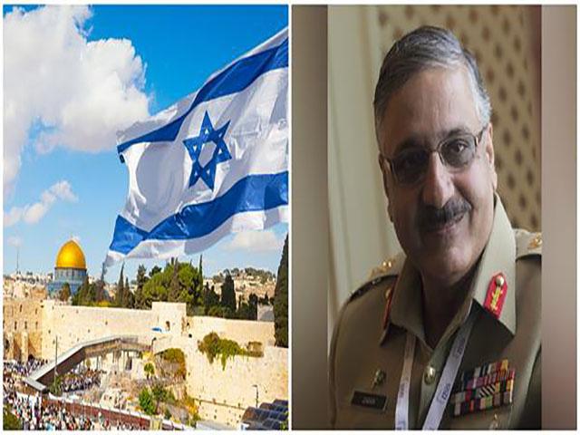 पाक सेना के टॉप कमांडर ने कहा, 12 मिनट में इजरायल को कर देंगे तबाह