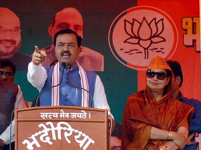 नए जिले बना सकती है यूपी सरकार,उप मुख्यमंत्री केशव प्रसाद मौर्य ने दिए संकेत