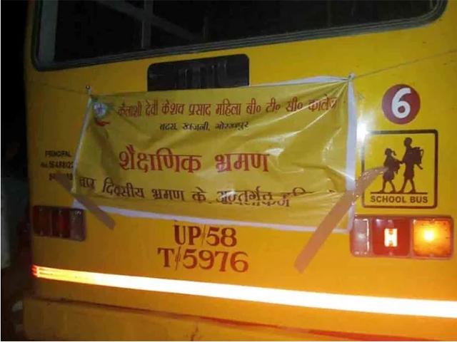 आगरा-लखनऊ एक्सप्रेसवे पर दर्दनाक हादसा, रोडवेज बस ने 9 छात्रों को कुचला, 7 की मौत