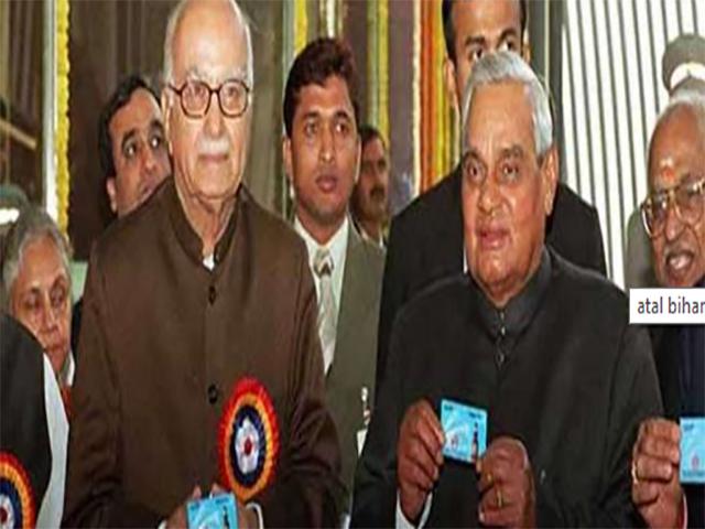 दिल्ली मेट्रो के पहले यात्री थे पूर्व प्रधान मंत्री अटल बिहारी वाजपेयी