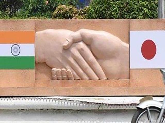 हिन्दू देवी 'लक्ष्मी' के नाम पर रखा गया है जापान के इस शहर का नाम