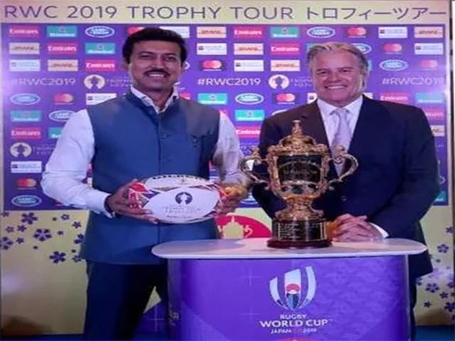 जापान में खेला जाना है रग्बी विश्व कप, ट्रॉफी भारत में दिल्ली, मुंबई और भुवनेश्वर का दौरा करेगी