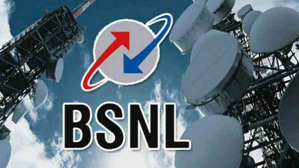 बीएसएनएल का यह नया प्लान ने एयरटेल, आइडिया, जियो को दी कड़ी टक्कर