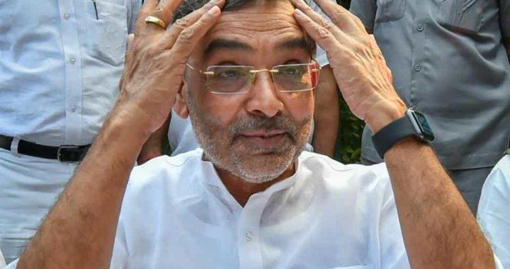 एनडीए को बड़ा झटका, केंद्रीय मंत्री उपेंद्र कुशवाहा ने पीएम को भेजा इस्तीफा
